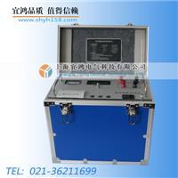 變壓器直流電阻測試儀  YHZZ-50A型