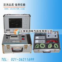 电缆故障测试仪 YH-2000