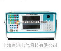 六相繼電保護校驗儀 YHJB-661