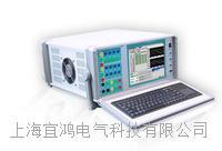 三相繼電保護校驗儀 YHJB-330