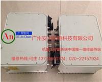 CPX2506IP外部軸伺服驅動