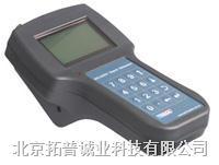 手持式信号发生器 TP-DSG1