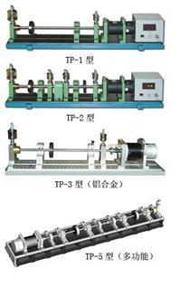 TP-1型多功能转子振动教学实验系统 TP-1型多功能转子振动教学实验系统