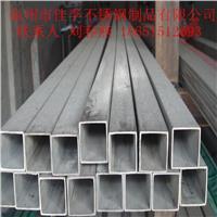 不锈钢无缝方管 方管