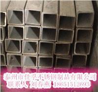 定制不锈钢方管