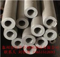 兴化不锈钢管厂