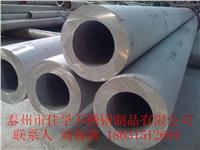 不锈钢厚壁管厂家
