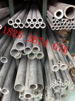 兴化201不锈钢管