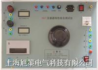 互感器伏安特性測試儀