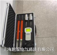 數字高壓無線核相儀