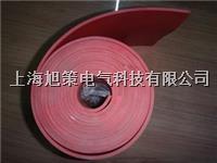 上海高壓絕緣橡膠墊生產廠家