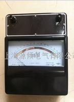 T19-10/100A直流毫安表