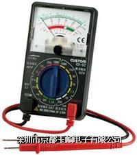 电路测试仪