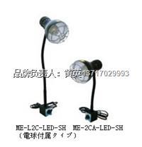 磁铁LED台灯