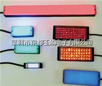 直线照明灯 LL系列 AITEC灯
