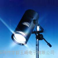 SERIC/SOLAX索莱克,人造太阳照明灯XC-100A