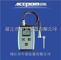 便携式S956-5安铂轴承检测仪 S956-5