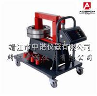 中诺轴承加热器JHDC-9 JHDC-9