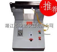 中诺涡流感应加热器RDX-1 RDX-1