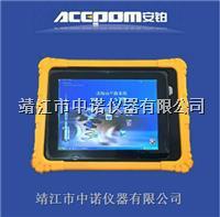 平板电脑振动分析仪APM-6000 APM-6000