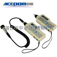 安铂测振测温仪M01BM218 M01BM218