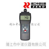 泡沫材料水分仪(新) MC-7825F MC-7825F