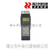 感应式水分仪MC7812 MC7812