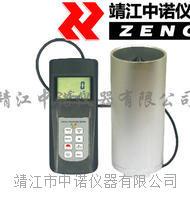 粮食水分仪(杯式)MC-7828G(新) MC-7828G(新)
