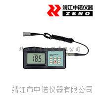 测振仪VM-6360 VM-6360