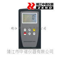 整体式粗糙度仪(迷你型) SRT-6100(新)  SRT-6100(新)