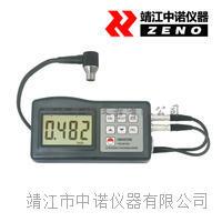 超声波测厚仪TM-8812 / TM-8812C TM-8812 / TM-8812C