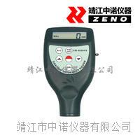 分体化传感器涂层测厚仪CM-8826 CM-8826