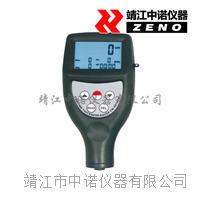 铁基.铝基两用涂层测厚仪CM-8855 CM-8855
