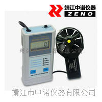 数字风速表(数字风速仪)AM-4826 AM-4826