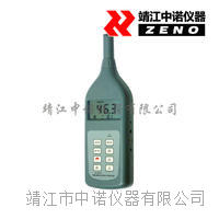 多功能声级计SL-5868P (新) SL-5868P