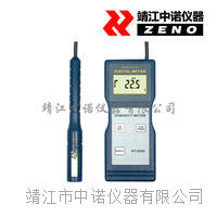 湿度计HT-6290 HT-6290