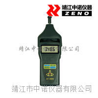 激光/接触转速表DT-2856 DT-2856