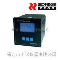 酸碱度控制器PH/ORP-2000 PH/ORP-2000