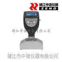 数字网版张力仪HT-6510N HT-6510N