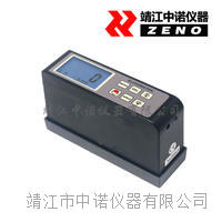 白度计(一体式)WM-206 WM-206