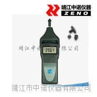 激光/接触转速表DT-2858 DT-2858