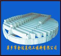 陶瓷支撑条梁 条梁与格栅组合 化工设备塔用支撑条梁  瓷条梁