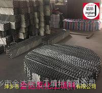 三相分离器波纹板 精填牌不锈钢规整填料 油水分离聚结填料 125Y 200Y 250Y 350Y