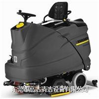 全自動洗地機 B140R