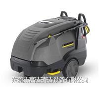 德國凱馳牌HDS8/16-E電加熱冷熱水高壓清洗機 HDS8/16-E 12KW/24KW