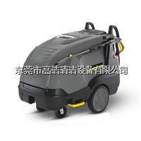 凯驰超级型热水高压清洗机 HDS 12/18-4 S