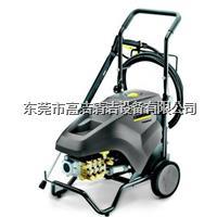 凱馳工業級高壓清洗機 HD9/20-4