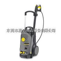 凱馳冷水高壓清洗機 HD6/15C