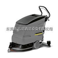 全自動洗地機 BD530EP