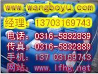 固体清洗剂厂家,固体清洗剂批发,固体清洗剂报价 固体清洗剂价格表